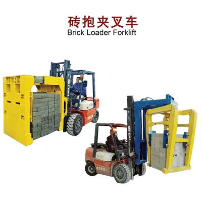 brick loader forklift